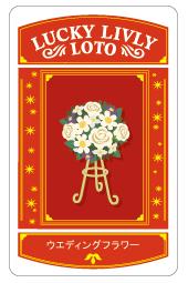 weddingflower.png